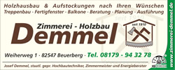 demmel_banner